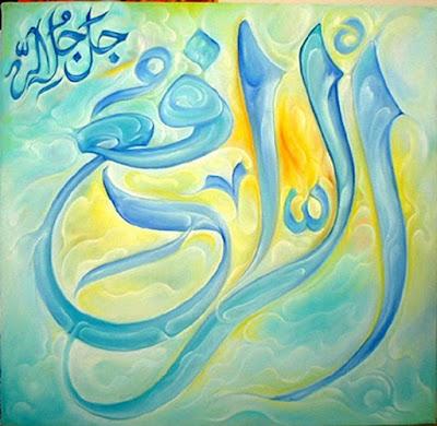 Asmaul Husna - Ar Raafi' (Yang Maha Mengangkat) - (attributesofallah.blogspot.com)