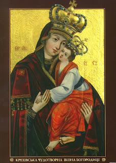 Крехов. Монастырь св. Николая. Икона Креховской Божией Матери из Верхратского монастыря