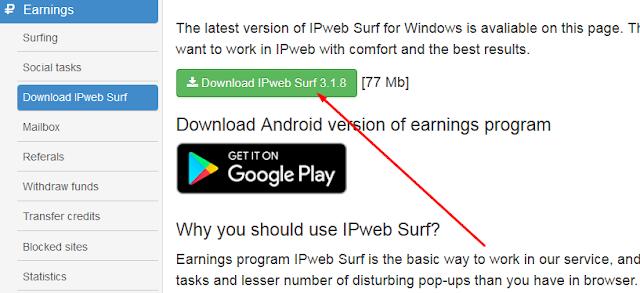 Download IPweb Surf - Cómo ganar dinero en el servicio IPweb