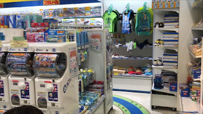Various merchandise at Plarail Shop in Tokyo, Japan