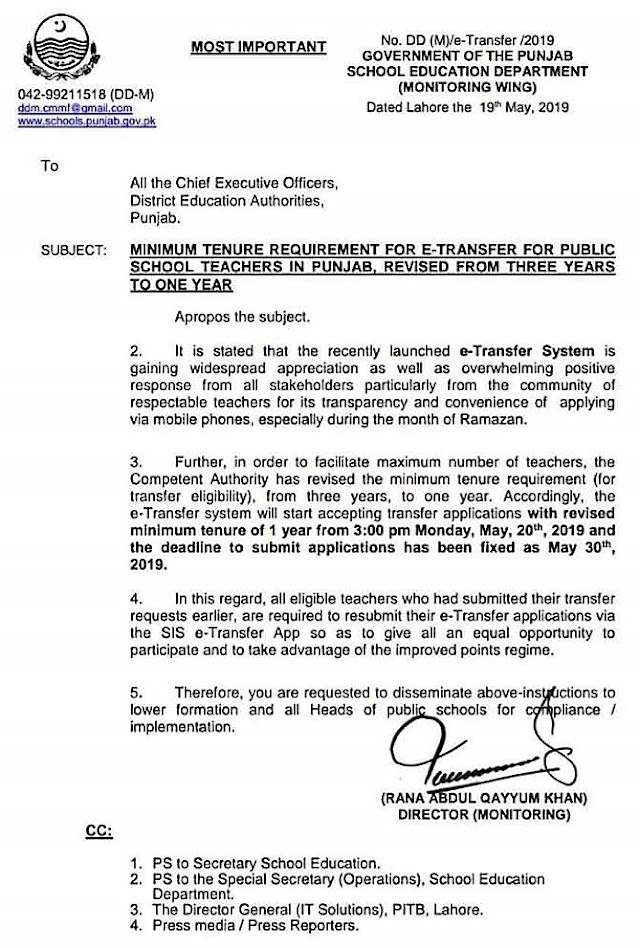 REVISED MINIMUM TENURE REQUIRED FOR E-TRANSFER FOR TEACHERS