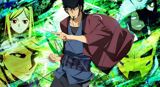 Dimension W BD Episode 1-12 (END) + OVA Batch Subtitle Indonesia
