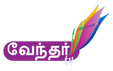 Vendhar TV Tamil General Entertainment Channel Launched
