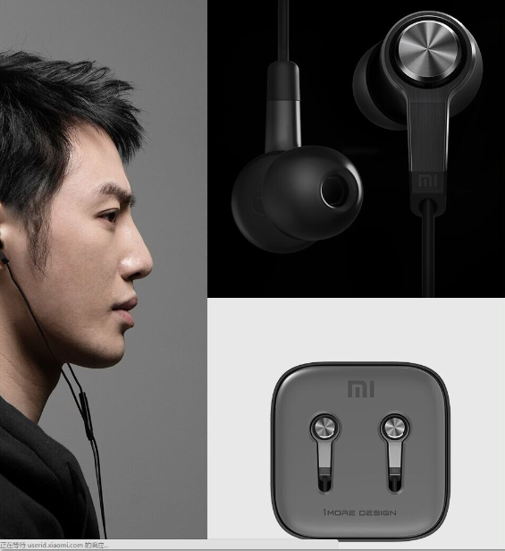 2015 Xiaomi Piston Headphones, Xiaomi Earphones