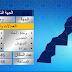 رسم خريطة تفاعلية باستعمال البوربونت، مرقف الملف المفتوح