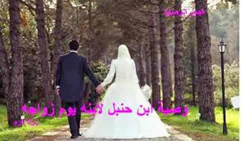 أحمد ابن حنبل