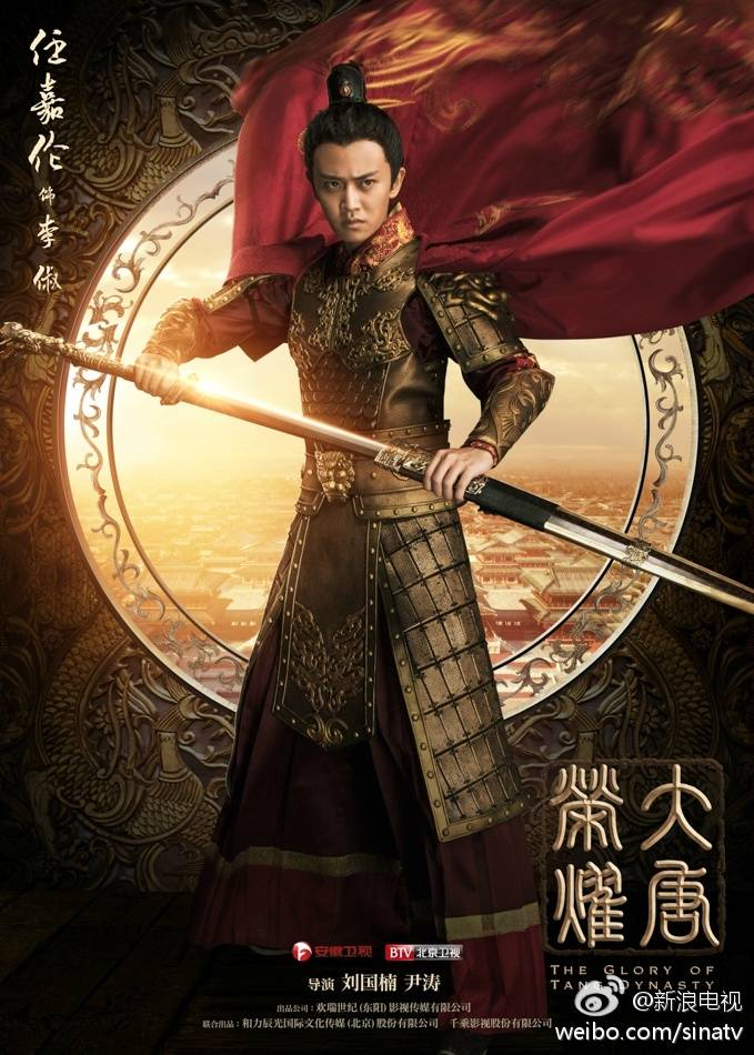 Nonton The Glory of Tang Dynasty (2017) sub indo