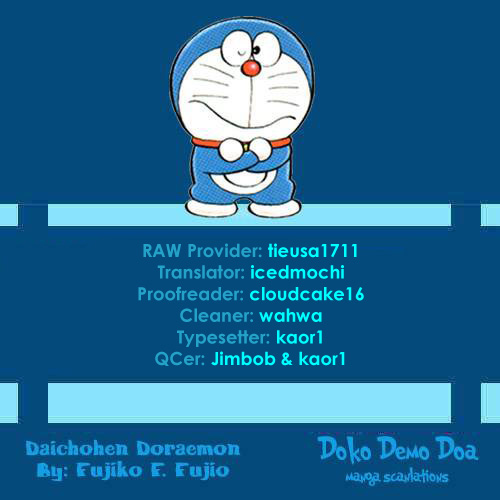 Daichohen Doraemon Vol 015_001 page 2