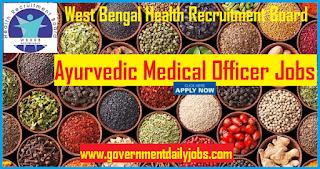 WBHRB Recruitment 2018 Apply Ayurvedic Medical Officer 98 Posts