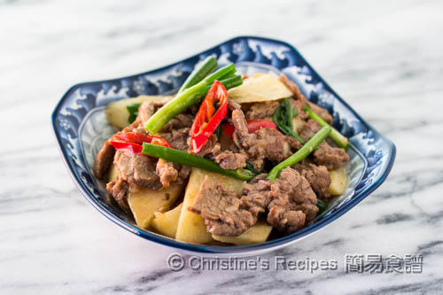 Stir Fried Chinese Yam with Beef02