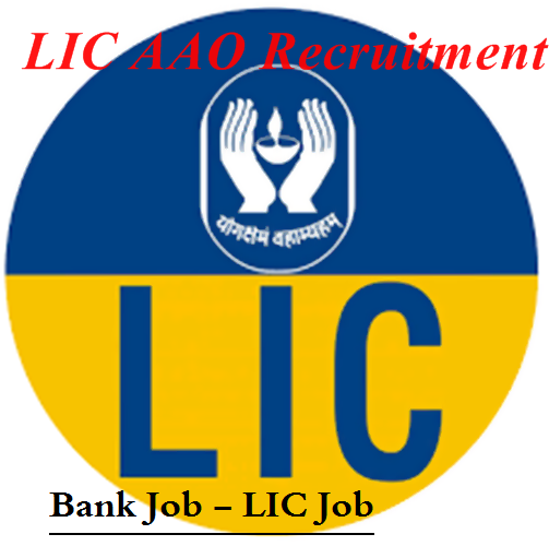 LIC - AAO Recruitment.