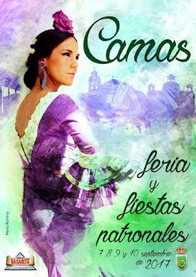 FERIA DE CAMAS 2017 - Manu Ramírez