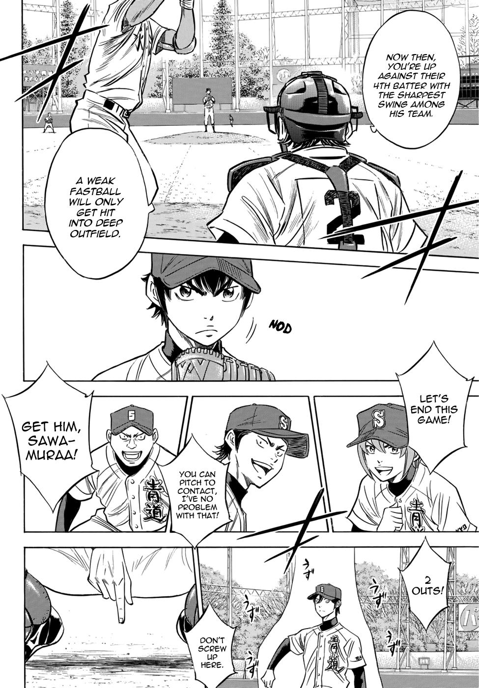 Daiya no A - Act II - Chapter 14
