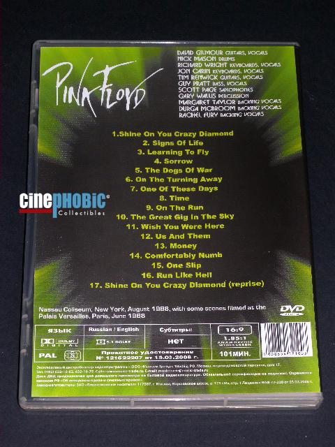 David Gilmour - Shine On You Crazy Diamond Part 2 - Live at Robert Wyatt's Meltdown 2002