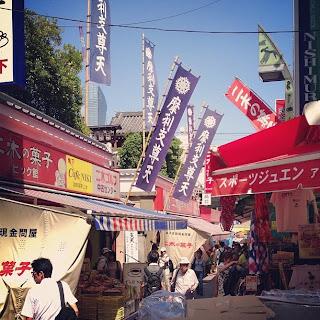 Entrance to Tokudaiji Temple, Okachimachi, Tokyo.