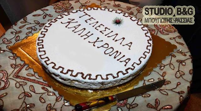 Μελωδικά θα κόψει την πίτα του ο Πολιτιστικός Σύλλογος Άργους «Τελέσιλλα»