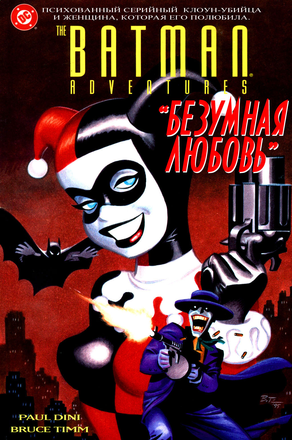 Хэллоуин, хелловин, хеловин, хэлоин, победа, Харли Квинн, харли квин, красные колготки, манжеты, красный парик, вечеринка, бэтман