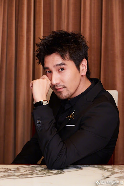 Mark Chao Shanghai International Film Festival