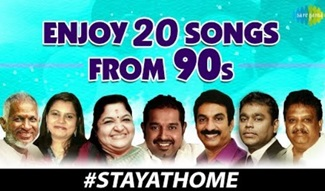 Stay home Songs | Tamil Songs 90's Hits | Pachai Nirame | Vennila | Alai Payuthey | A R Rahman Hits