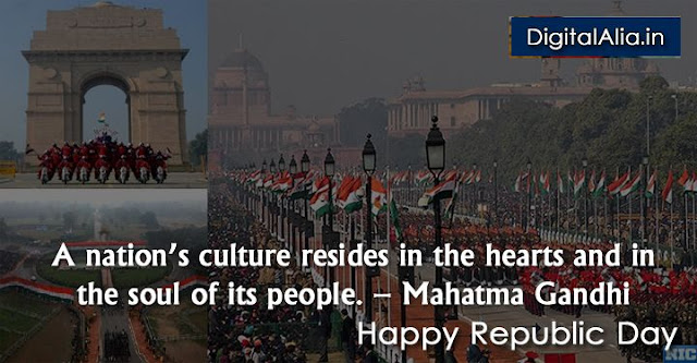 republic day messages, republic day sms, republic day messages images, republic day sms messages, republic day sms in hindi, republic day messages in hindi, republic day sms in english, republic day messages in english, republic day sms shayari, republic day funny sms