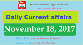 Daily Current affairs -  November 18th 2017 for all competitive exams