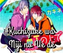 Kuchizuke wa Niji no Ue de