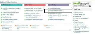 Mobile number Ko Aadhaar card se link kaise krr