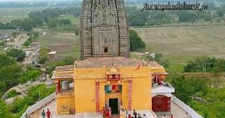 Umga sun temple