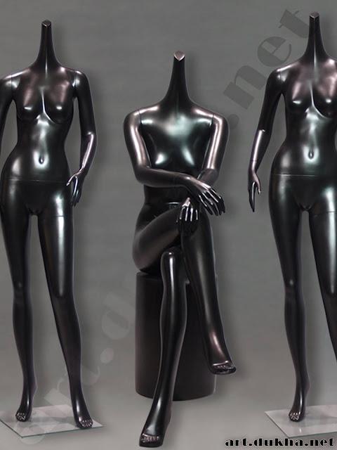 Черные манекены с достоинством