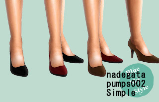 http://blueskystyle.blogspot.jp/2013/12/pumps02-simple.html