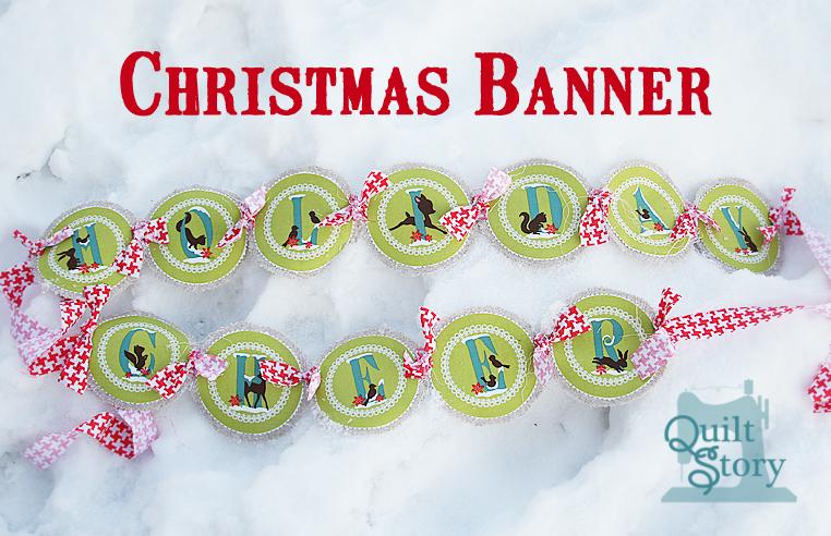Quilt Story: Merry Christmas Handmade Sister Gift Exchange