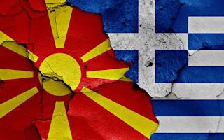 Μακεδόνες είναι μόνο αν το πούμε εμείς!