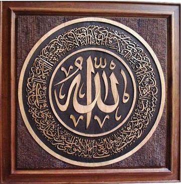 10+ kaligrafi ukir tulisan arab  indah dari kayu