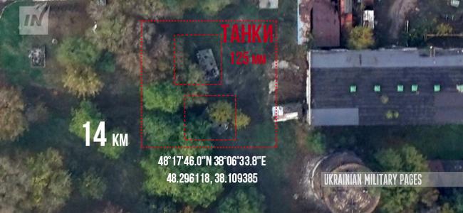 росийские танки