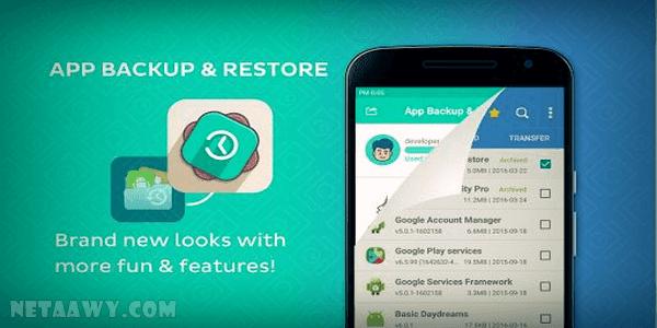 تطبيق-App-Backup-Restore -Transfer
