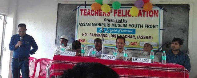 Manipuri Muslim youths feted veteran teachers