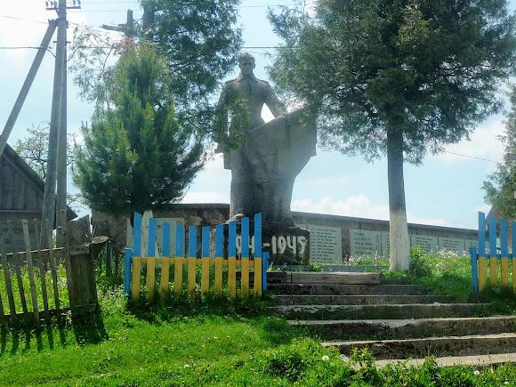 Казаковка. Воинский мемориал Второй мировой войны