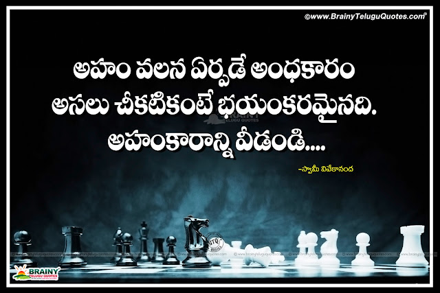 swami vivekananda quotes in telugu free download,swami vivekananda quotes in telugu ppt,vivekananda quotes in telugu for youth,swami vivekananda telugu quotes wallpapers,swamy vivekananda quotes in english,swami vivekananda quotes in telugu mp3 free download,swami vivekananda quotes in telugu wikipedia,vivekananda morals in telugu,swami vivekananda telugu quotes wallpapers,Swami Vivekananda Quotations In Telugu,Swami Vivekananda Teachings In Telugu,Swami Vivekananda Inspirational Quotes In Telugu,Swami Vivekananda Quotes In Telugu,Swami Vivekananda Morning Quotes