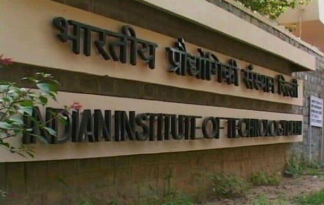 IIT, Jammu Recruitment July 2017 for Junior Assistant (Accounts / Admin.)