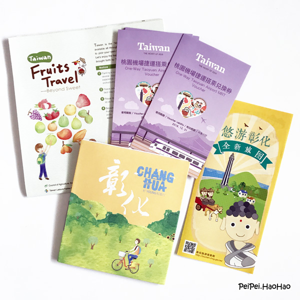PeiPei HaoHao - Singapore Parenting, Lifestyle, Travel Blog