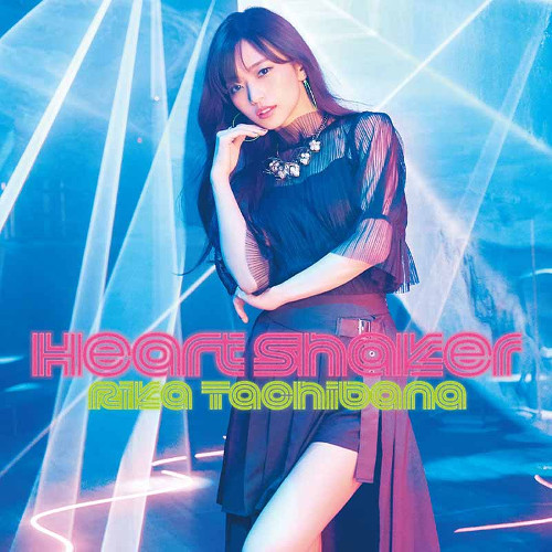 Rika Tachibana - Heart Shaker [FLAC   MP3 320 / CD]