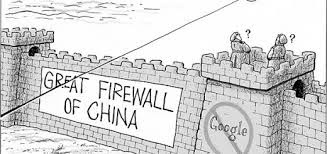 VPN突破中國防火墻