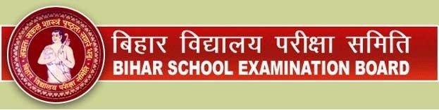 Bseb 10th and 12th result 2018 bihar board 420techanswer.com