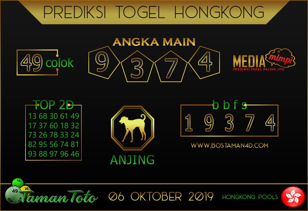 Prediksi Togel HONGKONG TAMAN TOTO 06 OKTOBER 2019