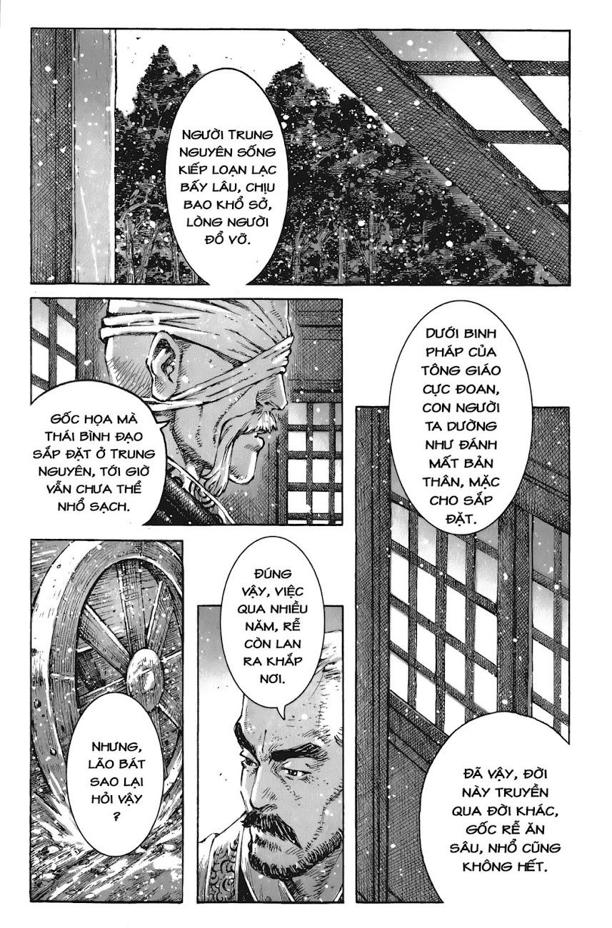 Hỏa phụng liêu nguyên Chương 433: Vô sở bất năng [Remake] trang 7
