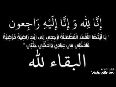 عاجل :شاهد وفاة نجم النادي الاهلى ومنتخب مصر الان ،،،اليكم التفاصيل