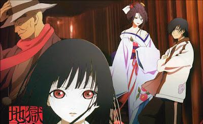 Phim Ayakashi Japanese Classic Horror