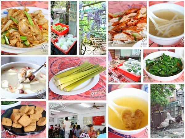 「頂湖小鎮」陽明山竹子湖野菜餐廳 - Charles Kwang 的美食慢遊
