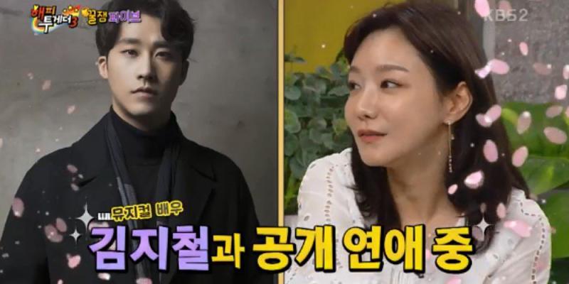 Shin So Yul, Kim Ji Chul, Happy Together 3