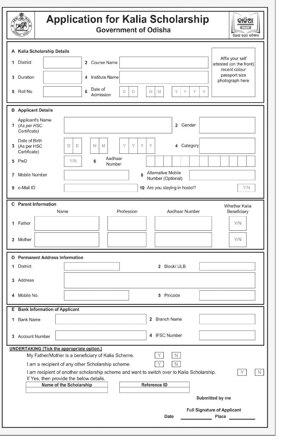 k2  Th P Govt Job Online Form on